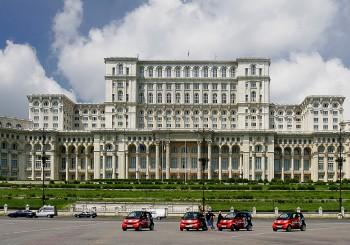 Investigatore privato Romania agenzie investigative in Romania